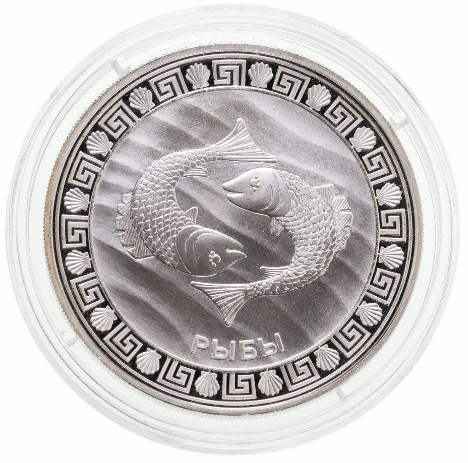 """купить Токелау 5 долларов 2012  """"Знаки зодиака -  рыбы"""""""