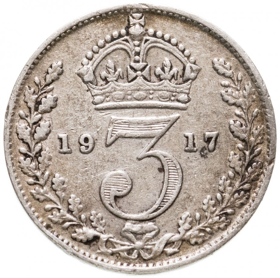 купить Великобритания 3 пенса (pence) 1917