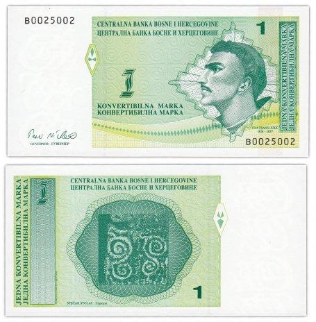 купить Босния и Герцеговина 1 конвертируемая марка 1998