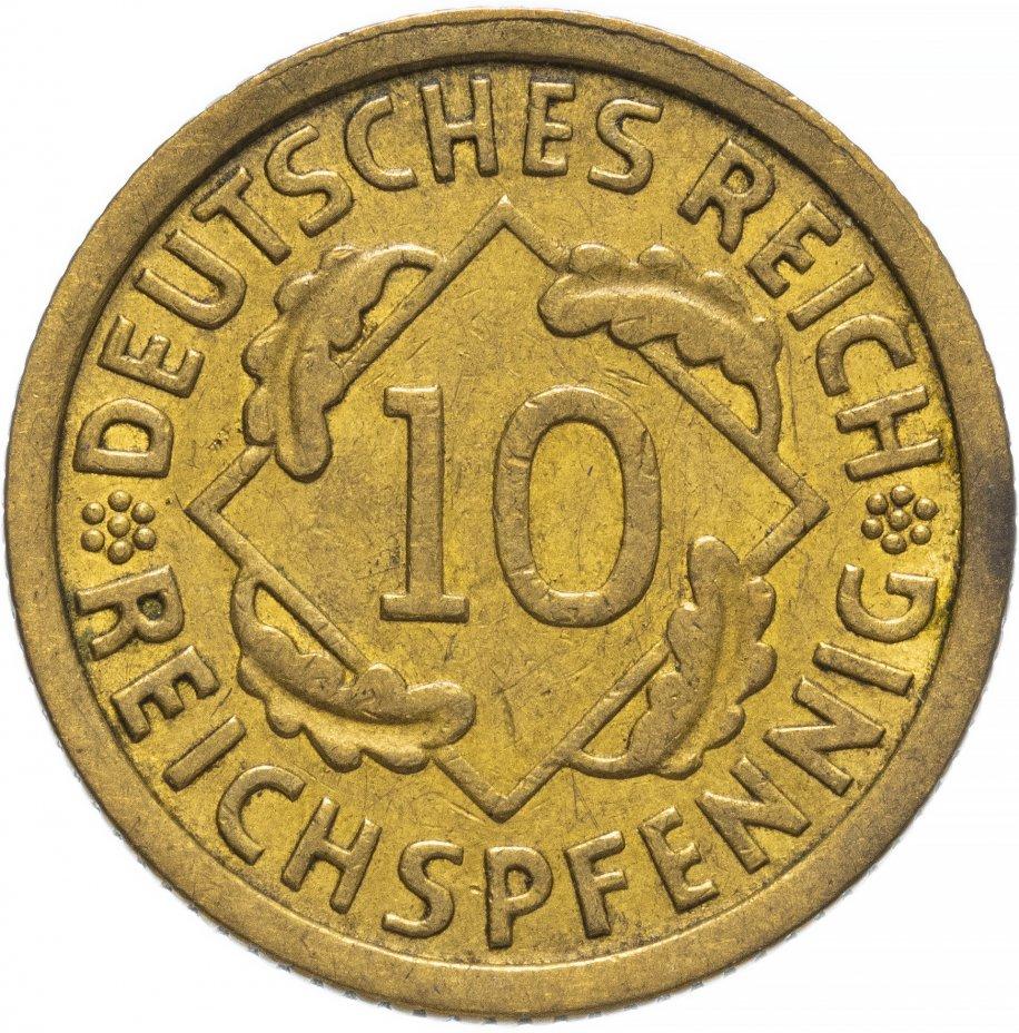 """купить Германия 10 рейхспфеннигов (reichspfennig) 1936 E знак монетного двора """"E"""" — Мульденхюттен"""