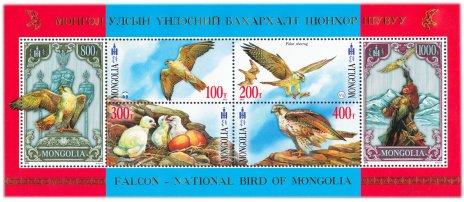 """купить Монголия блок из 6 марок 2013 """"Фалькон-национальная птица Монголии"""""""