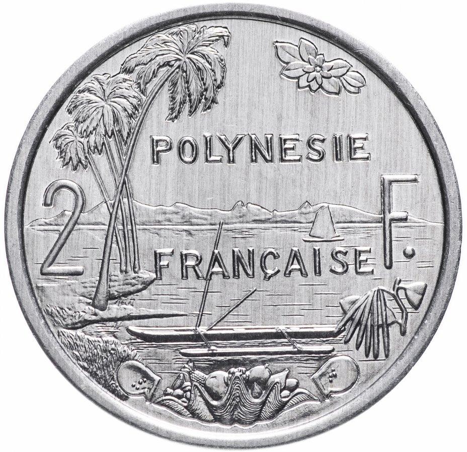 купить Французская Полинезия 2 франка (francs) 1973-2020, случайная дата