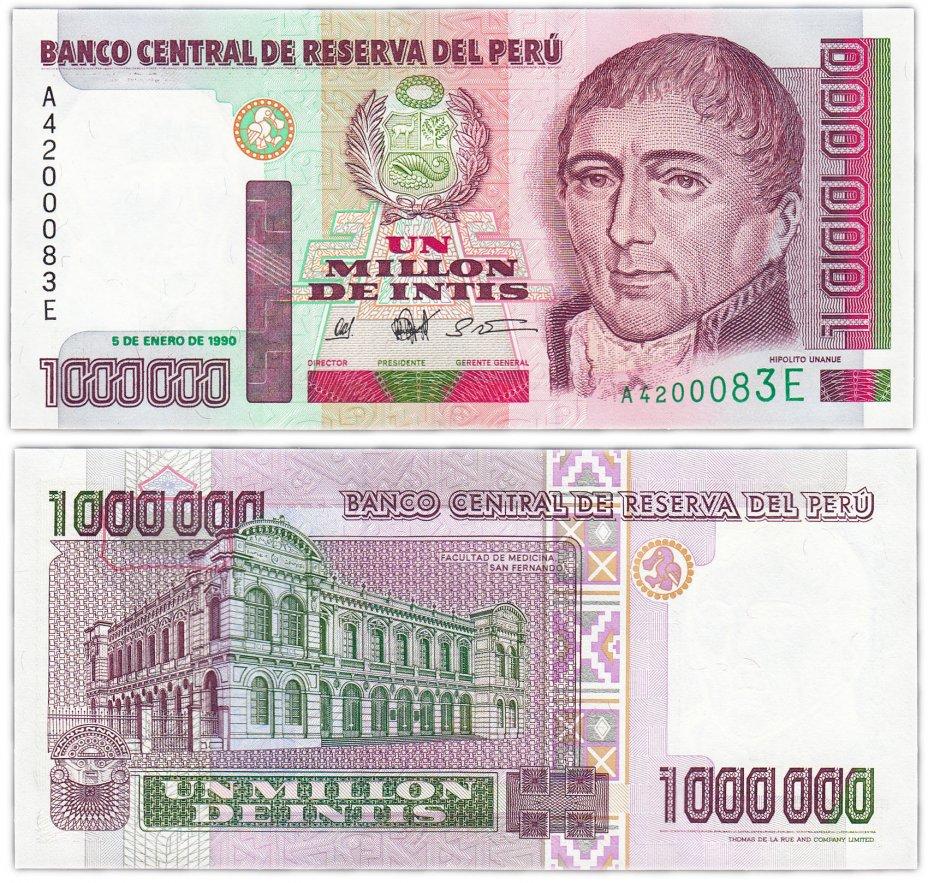 купить Перу 1000000 инти 1990 (Pick 148)