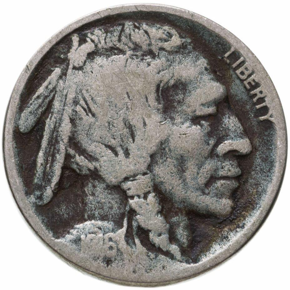 купить США 5 центов (cents) 1916  Buffalo Nickel (буффало) без обозначения монетного двора
