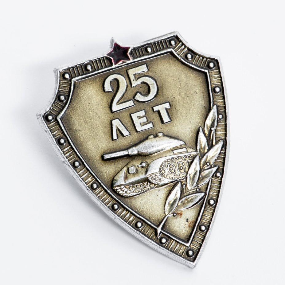 купить Знак 25 лет 6-й гвардейской танковой армии, 1969 г., СССР, булавка