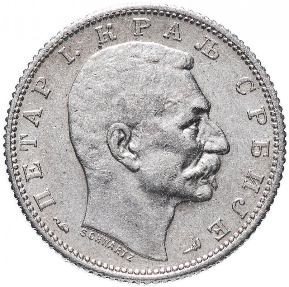 купить Сербия 1 динар 1904-1915, случайный год