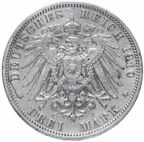 купить Германия (Пруссия) 3 марки 1910