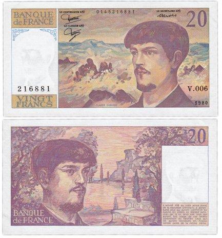 купить Франция 20 франков  1980 (Pick 151a)
