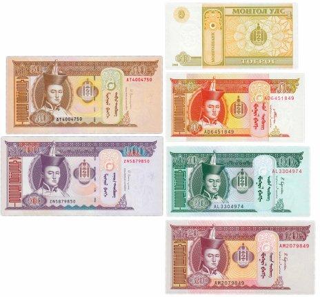 купить Набор банкнот Монголии 2008-2018 (6 штук)