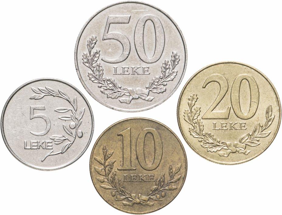 купить Албания набор из 4-х монет 5, 10, 20 и 50 леков 1995-2018, случайная дата
