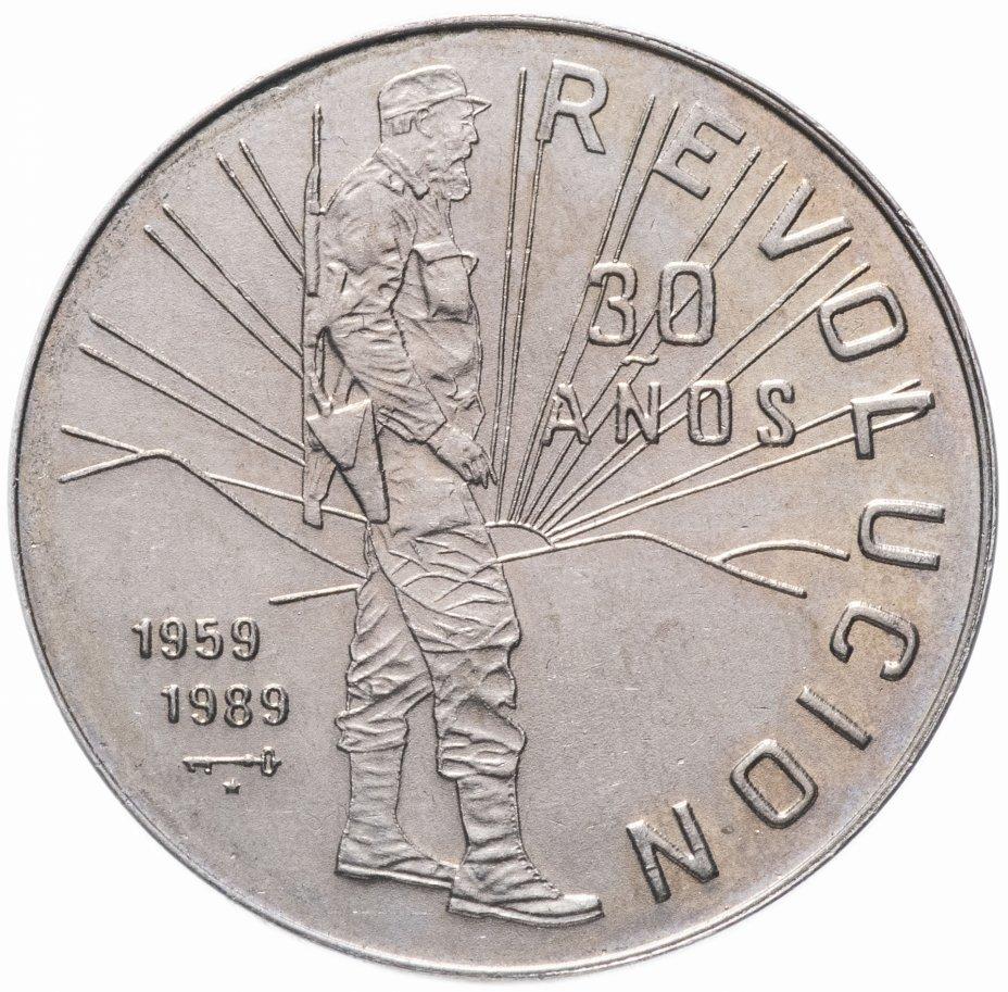 купить Куба 1 песо (peso) 1989 30 лет Революции - Фидель Кастро с ружьём