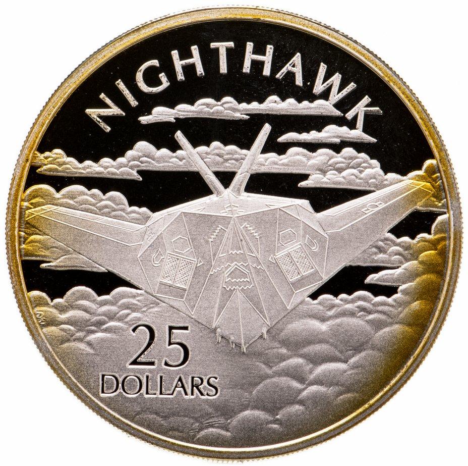 купить Соломоновы Острова 25 долларов (dollars) 2003  Самолёты - F-117 Ночной Ястреб (Nighthawk)