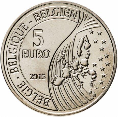 """купить Бельгия 5 евро 2015 """"Монс - культурная столица"""""""