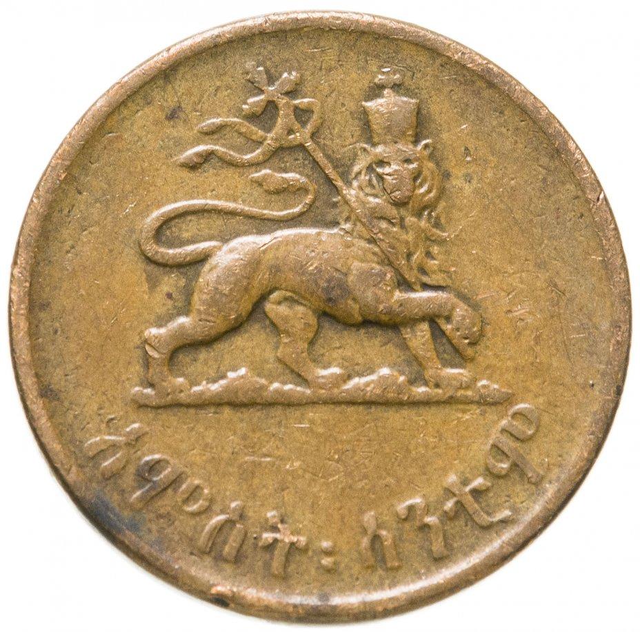 купить Эфиопия 5 центов (cents) 1944