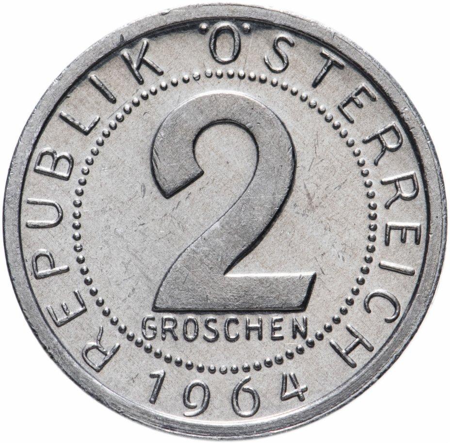 купить Австрия 2 гроша 1964