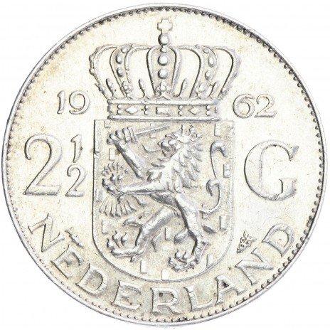 купить Нидерланды 2.5 гульдена 1962