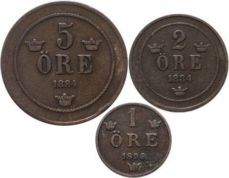 купить Швеция набор монет 1890-1905 Король Оскар II (3 монеты)