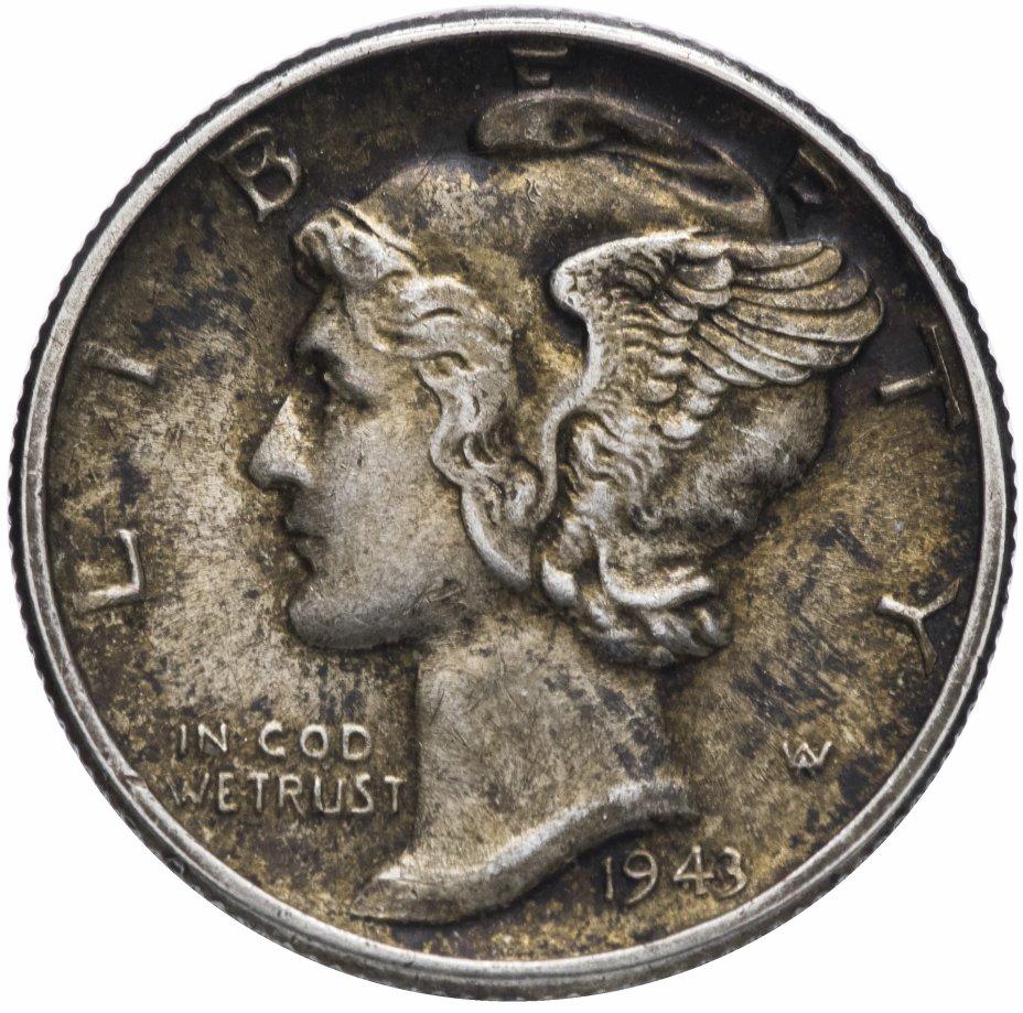 купить США 1 дайм (10 центов) 1943
