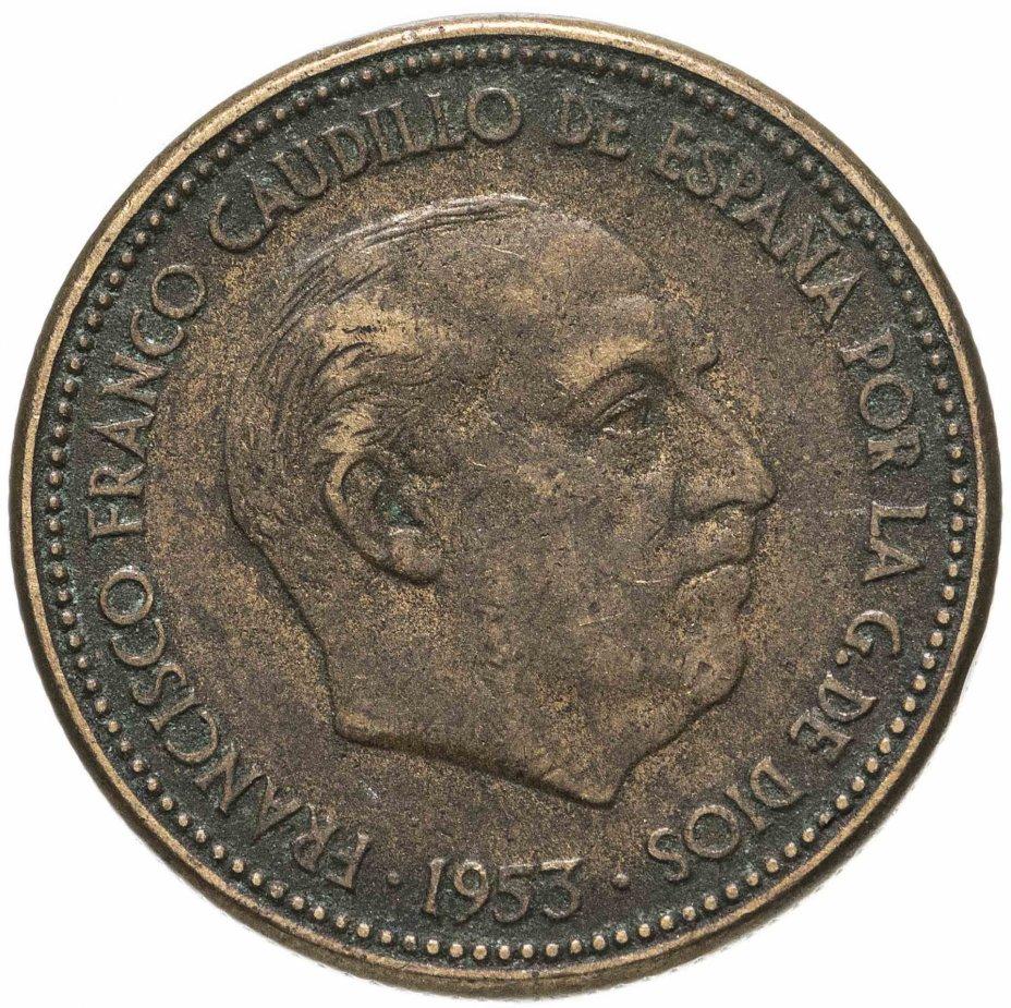 купить Испания 2,5 песеты (pesetas) 1953 // 1954 внутри звездочек