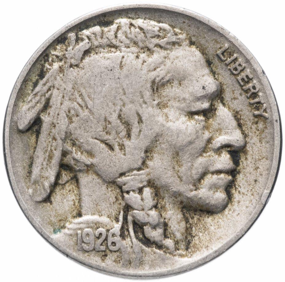 купить США 5 центов 1926 г. Buffalo Nickel