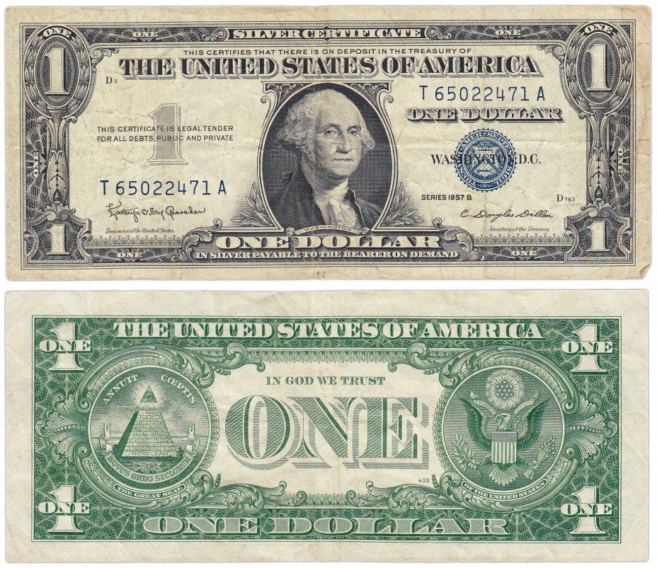 купить США 1 доллар 1957B (Pick 419B)