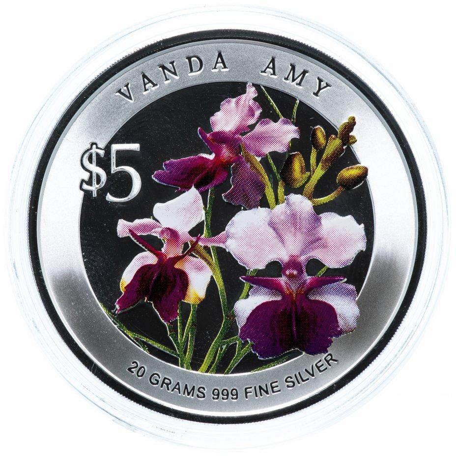 """купить Сингапур 5 долларов 2009 """"Чудесные цветы"""""""