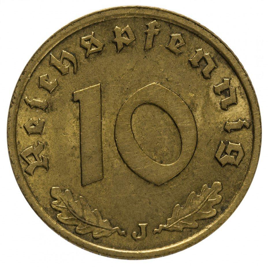 "купить 10 рейх пфеннигов 1938""J"""