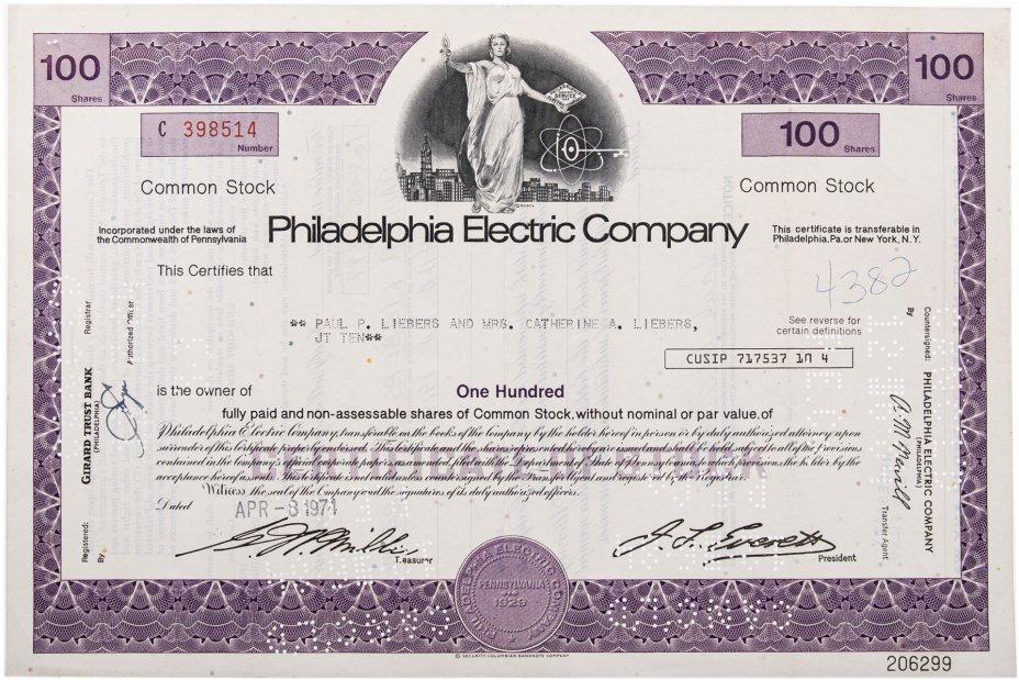 купить Акция США Philadelphia Electric Company , 1972-1974 г.