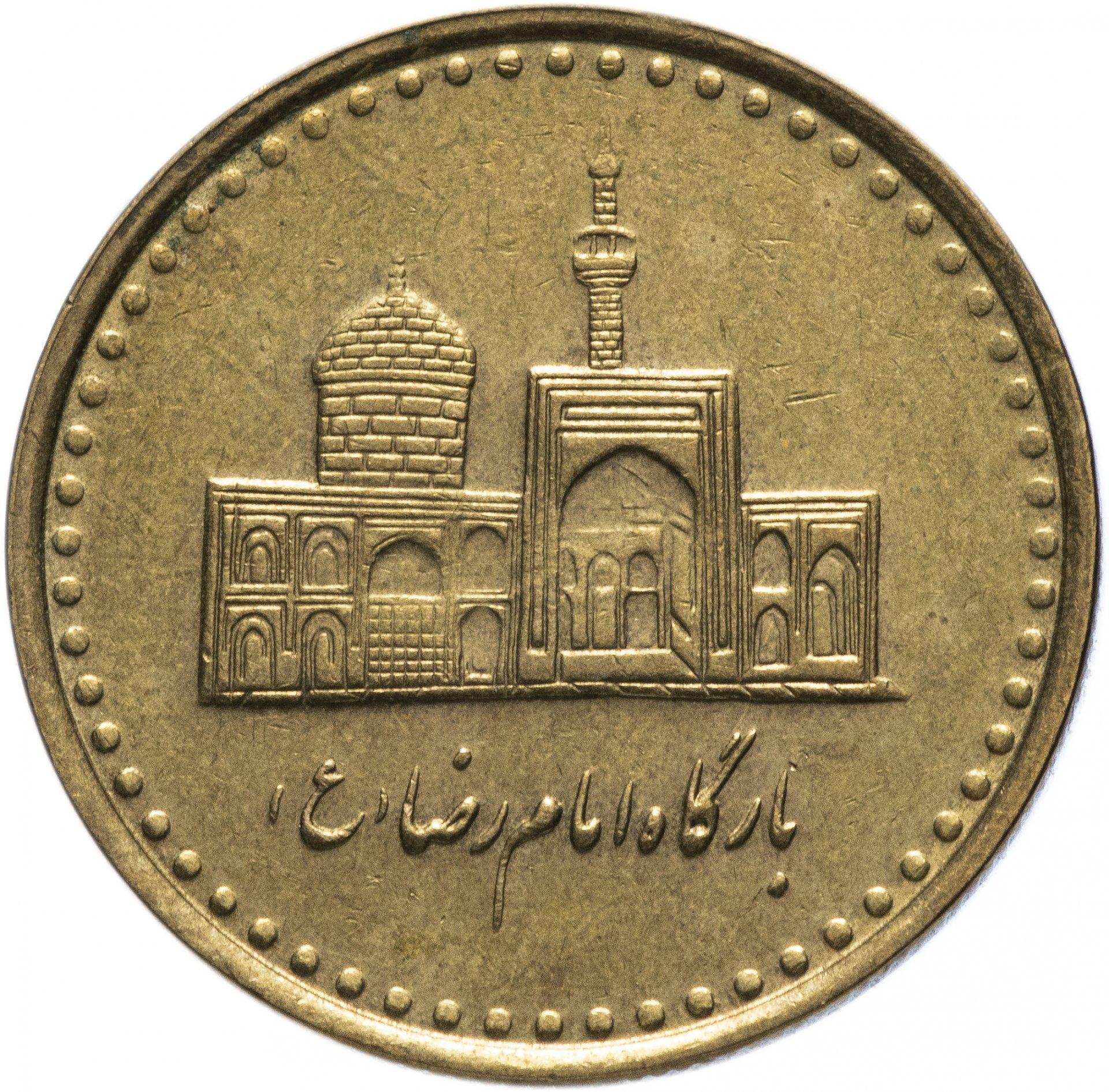 этом особого монеты ирана фото вот старший сын