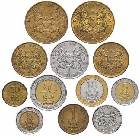 купить Кения набор из 12 монет 1971-1998