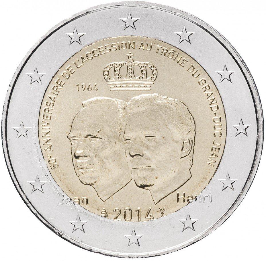 """купить Люксембург 2 евро 2014 """"50-летний юбилей вступления на престол великого герцога Жана"""""""