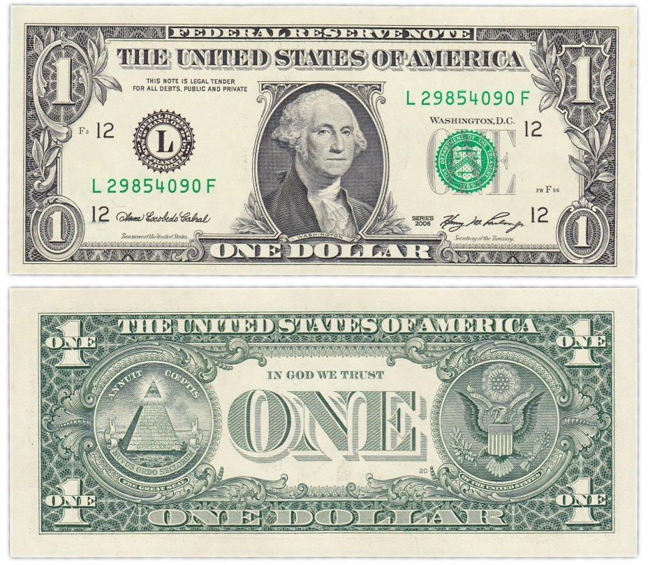 "купить США 1 доллар 2006 (Pick 523a) L-Сан Франциско ""FW"" (Fort Worth)"