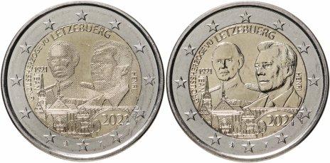"""купить Люксембург комплект из двух монет 2 евро 2021 """"100 лет со дня рождения Великого Герцога Жана"""" (рельефная + фото)"""