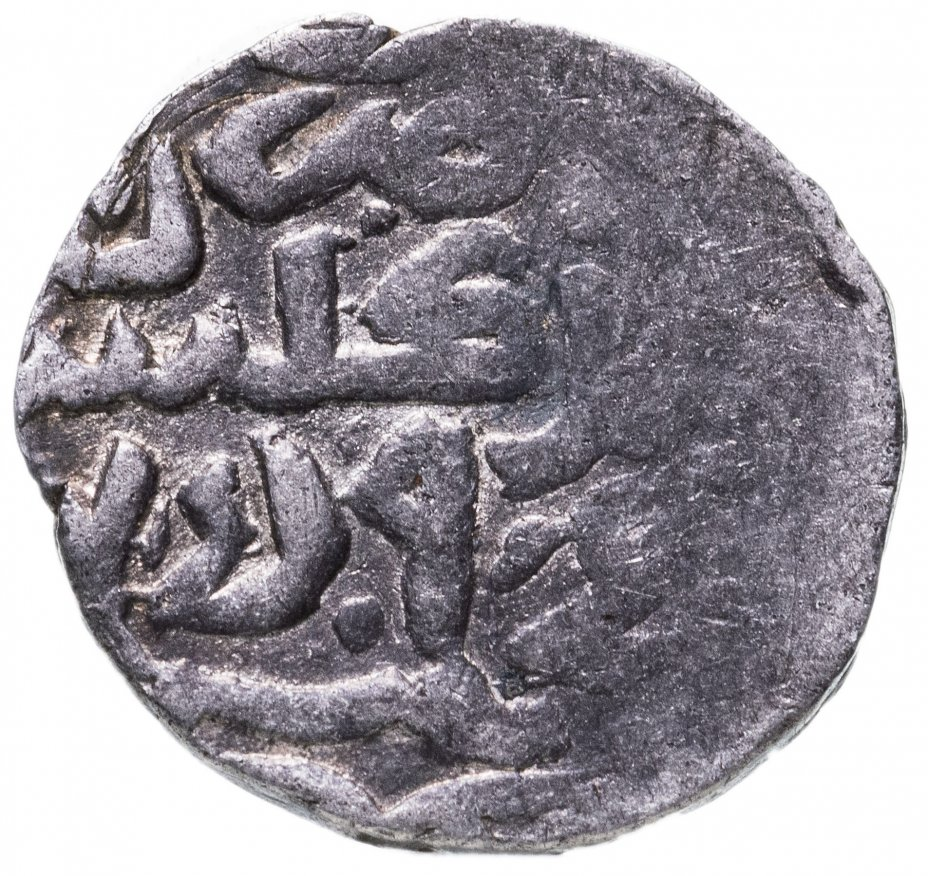 купить Бердибек-хан, Данг, чекан Гюлистана 759 г.х.
