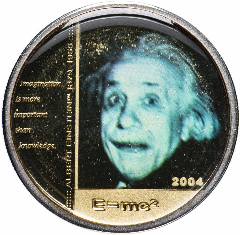 """купить Марианские острова 5 долларов 2004 """"Альберт Эйнштейн"""""""