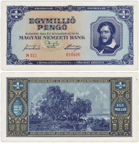купить Венгрия 1000000 пенге 1945 год Pick 122