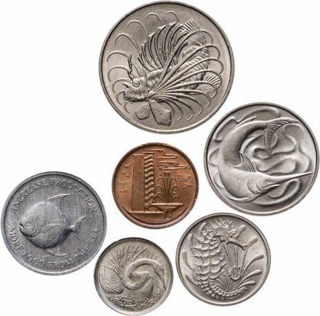 купить Сингапур, набор монет 1971-1982 (6 монет)