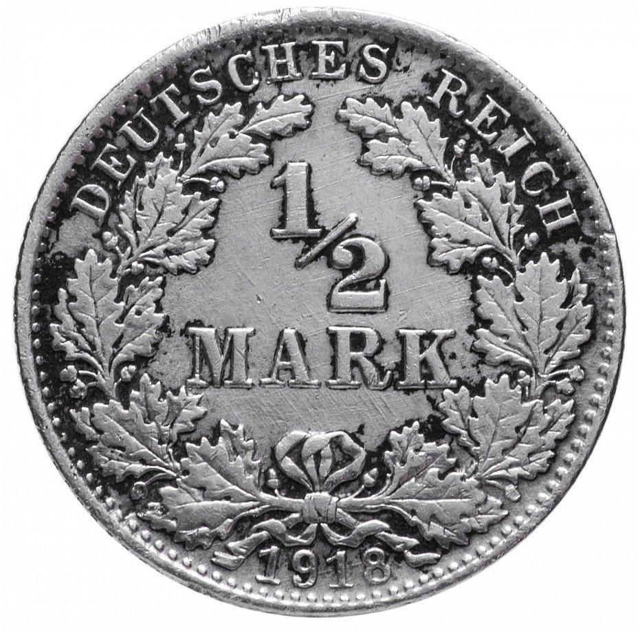 """купить Германия 1/2 рейх марки 1918 """"D"""""""