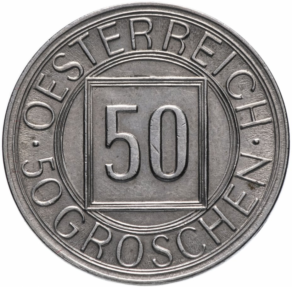 купить Австрия 50 грошей (groschen) 1934