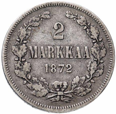 купить 2 марки 1872 S, монета для Финляндии