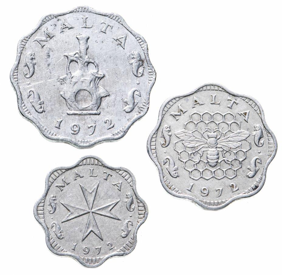 купить Мальта, набор из 3 монет 1972