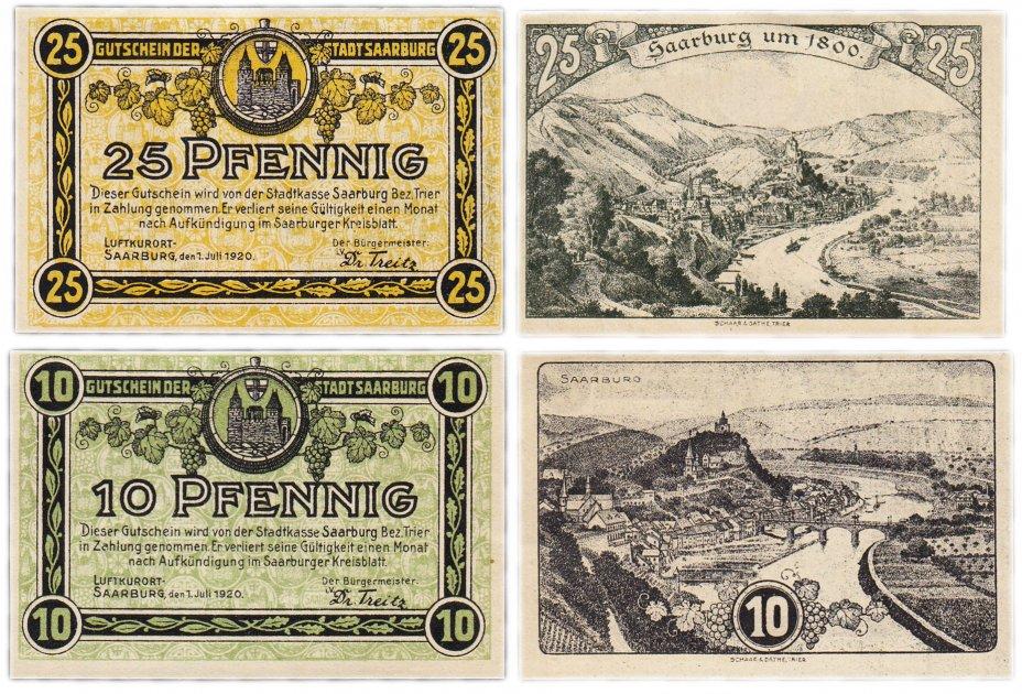 купить Германия (Рейнская провинция: Саарбург) набор из 2-х нотгельдов 1920