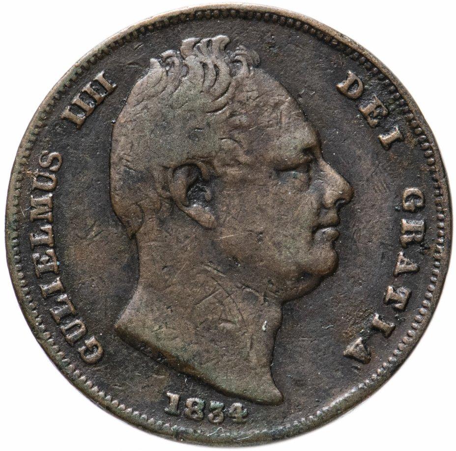 купить Великобритания 1 фартинг 1834