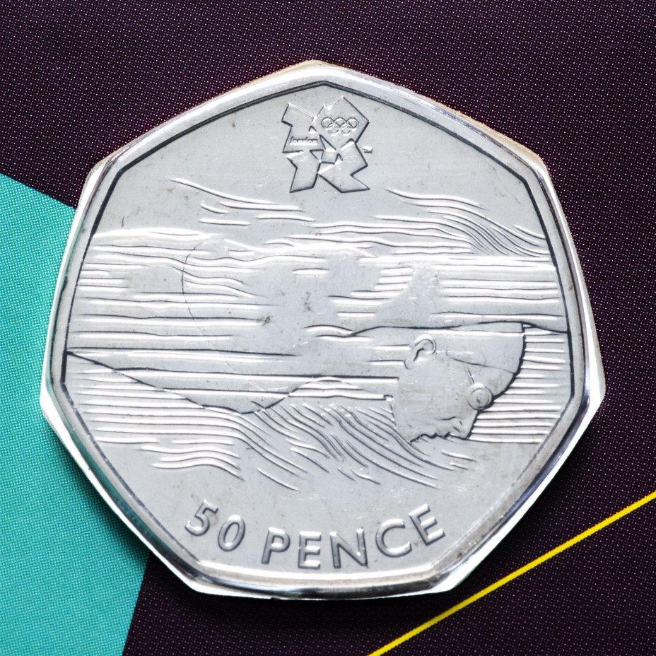 """купить Великобритания 50 пенсов (pence) 2011 """"XXX летние Олимпийские Игры, Лондон 2012 - Плавание"""""""