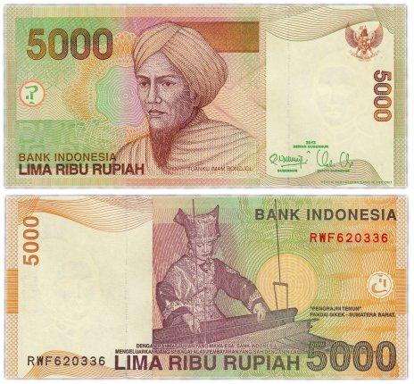 купить Индонезия 5000 рупий 2013 год Pick 142m(2)
