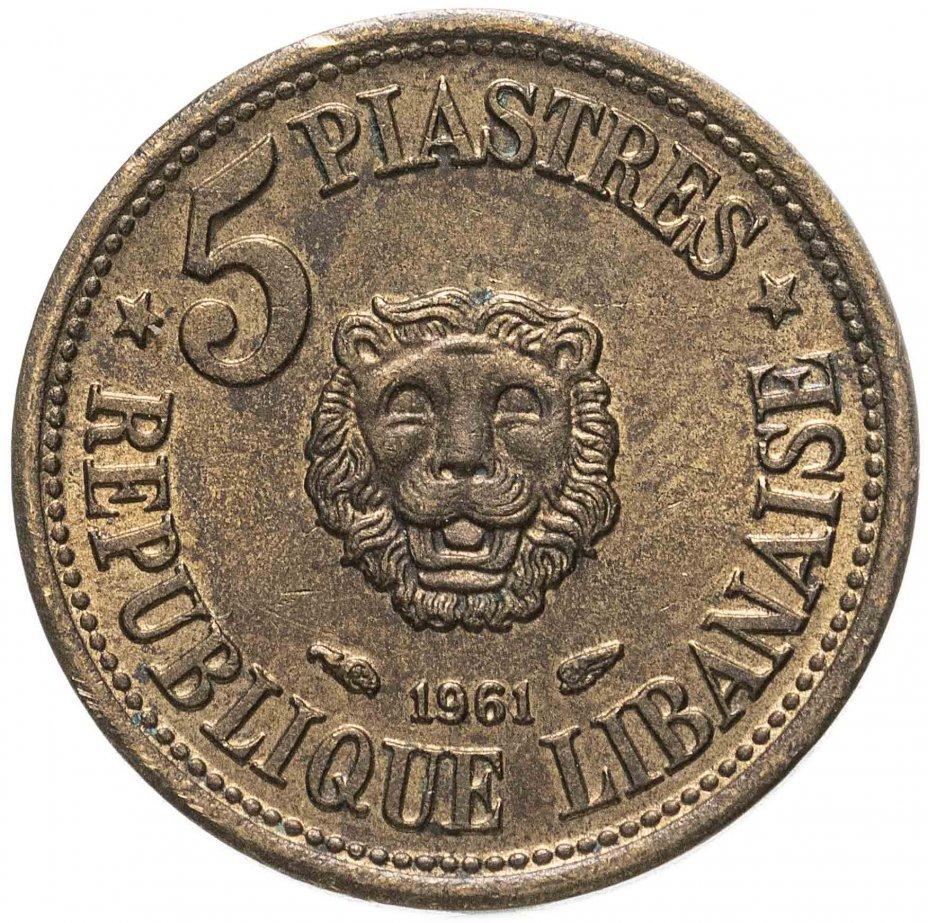 купить Ливан 5 пиастров 1961