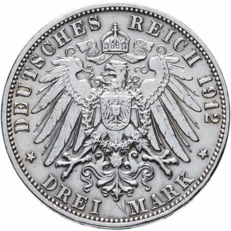 """купить Германская Империя (Баден) 3 марки 1912 """"G"""""""