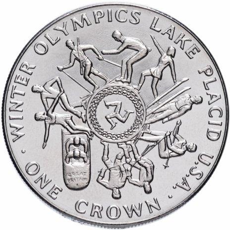 """купить Остров Мэн 1 крона 1980 """"XIII зимние Олимпийские Игры, Лейк-Плэсид 1980"""""""