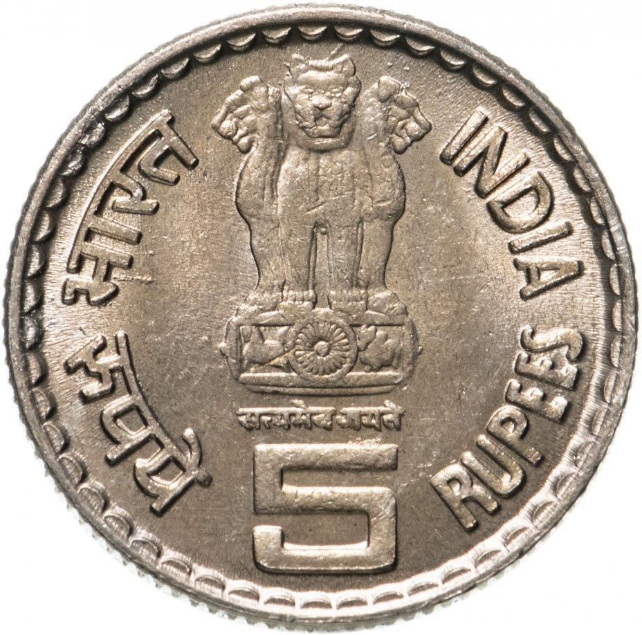 """купить Индия 5 рупий (rupees) 2003  """"Кумарасами Кумараджа"""""""