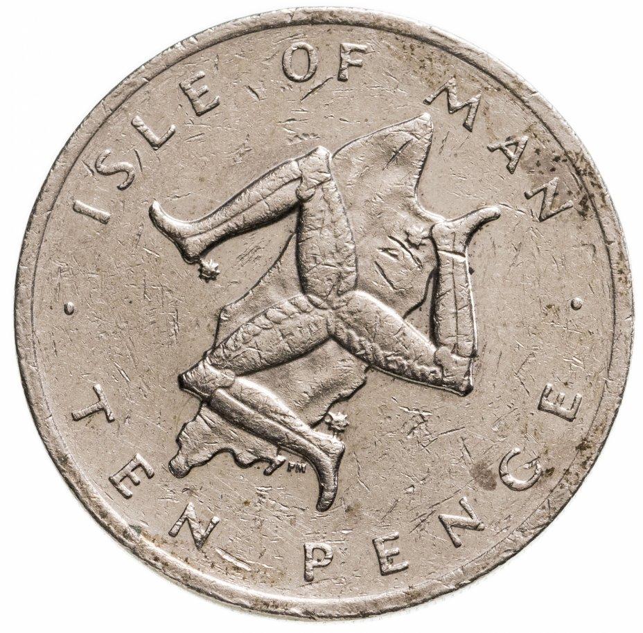 купить Остров Мэн 10 пенсов (pence) 1978